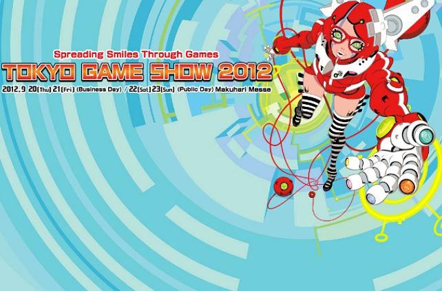 Tokyo Game Show cierra sus puertas con récord de asistencia